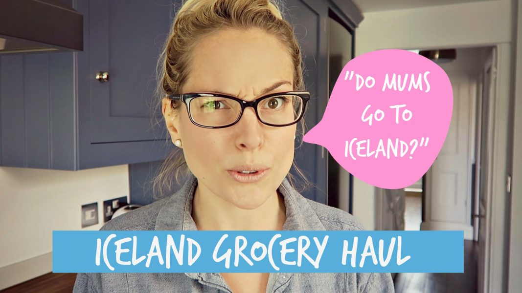 Iceland - Channel Mum Collaboration