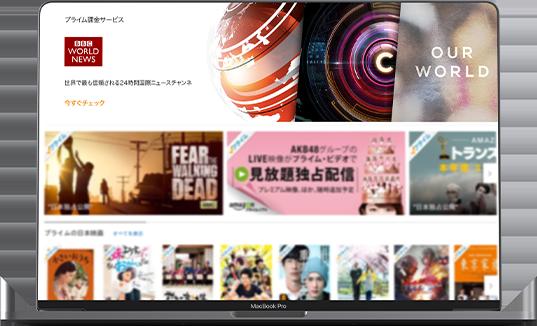 BBC Global News